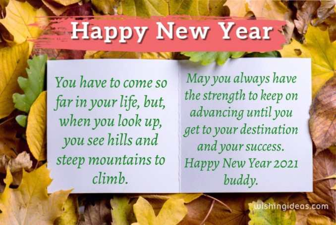 Inspirational Messages for  Happy New Year for Friend
