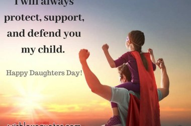 National Daughters Day Quotes