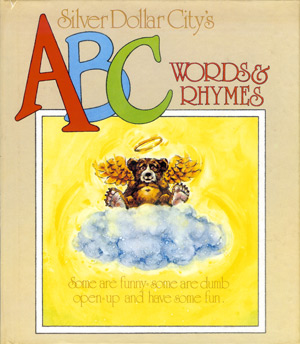 Bear on a cloud illustration fromSilver Dollar City ABC Words & Rhyme Book, published 1977
