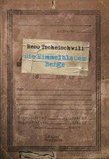 tscheischwili-600x873