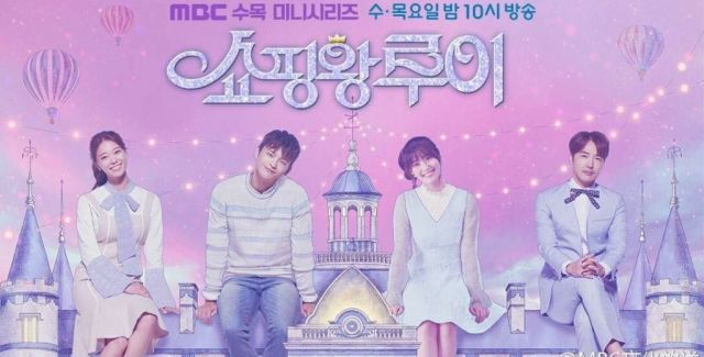 Shopping King Louie, a show with consumerism built into the premise, somehow is the sweetest, kindest, purest, most idealistic kdrama of 2016. It heals the soul.