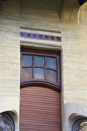 Il Liberty fiorentino - the Florentine art nouveau - VILLINO RAVAZZINI - Via Scipione Ammirato, 101