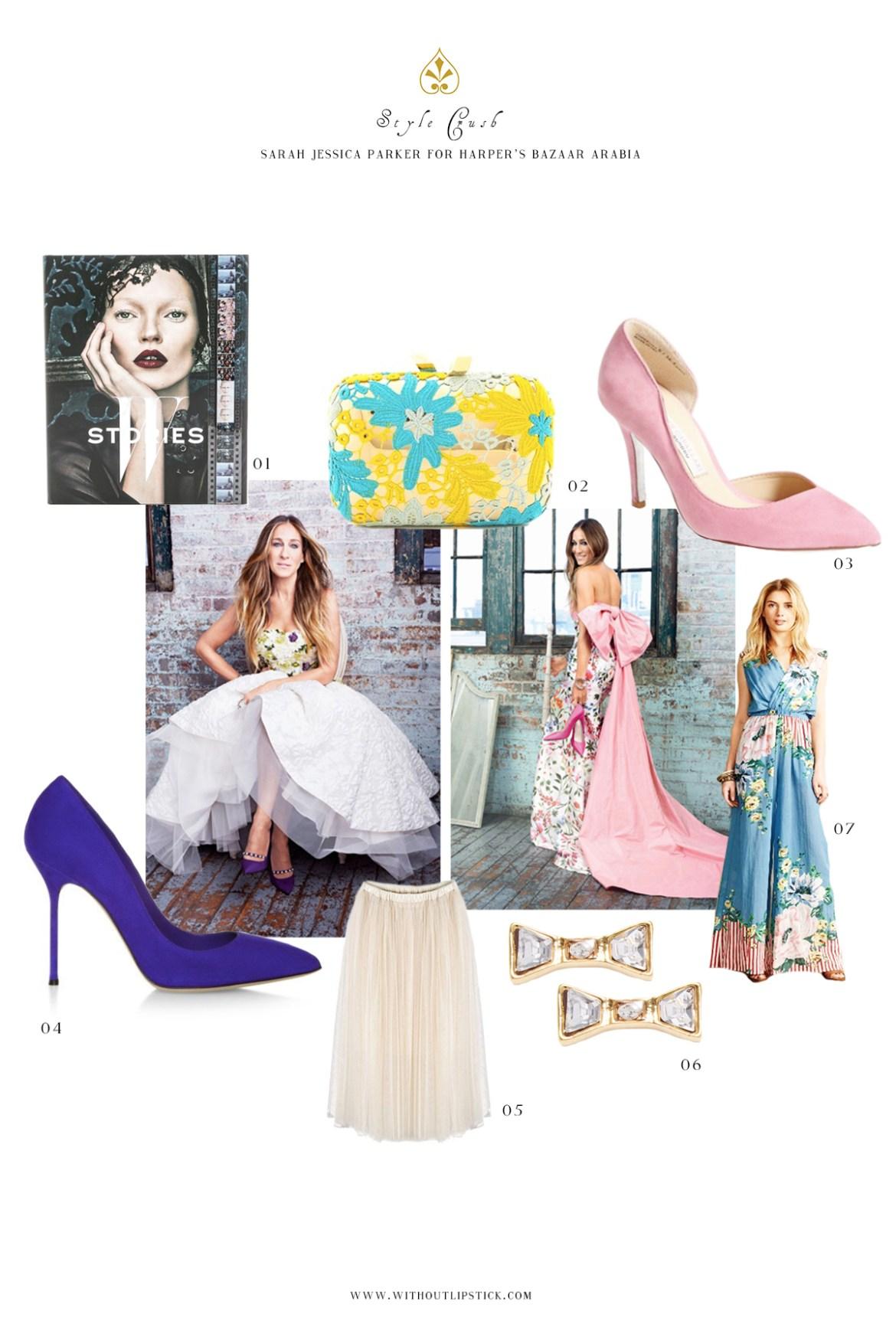 Style crush Sarah Jessica Parker