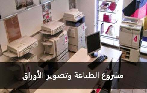 بيع الكتب عن طريق الانترنت