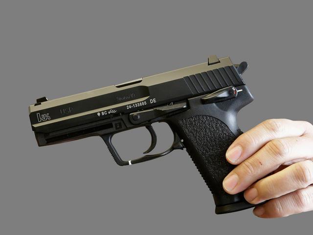 gun_143449