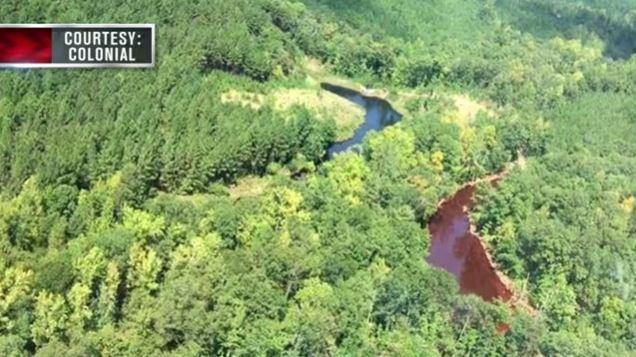 colonial-pipeline-company_211550
