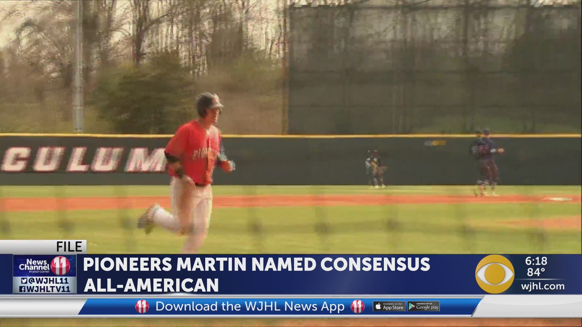 Tusculum's Martin Named All-American