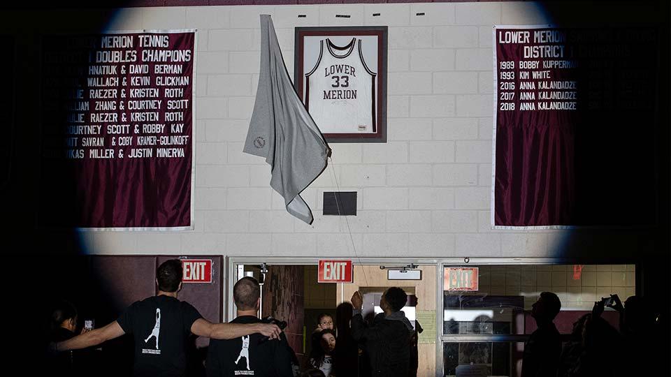 Kobe Bryant Lower Merion Tribute Basketball