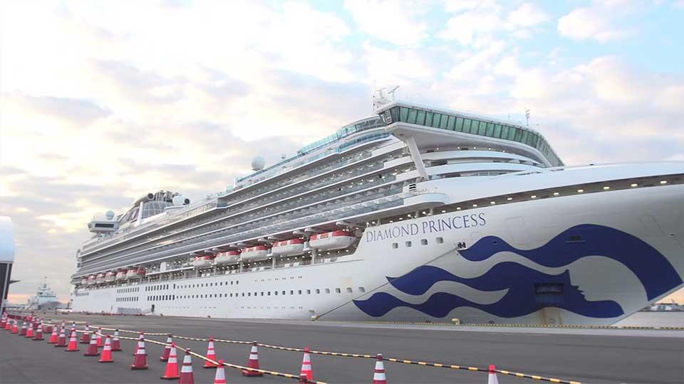The U.S. is preparing to evacuate Americans from the Diamond Princess cruise ship.