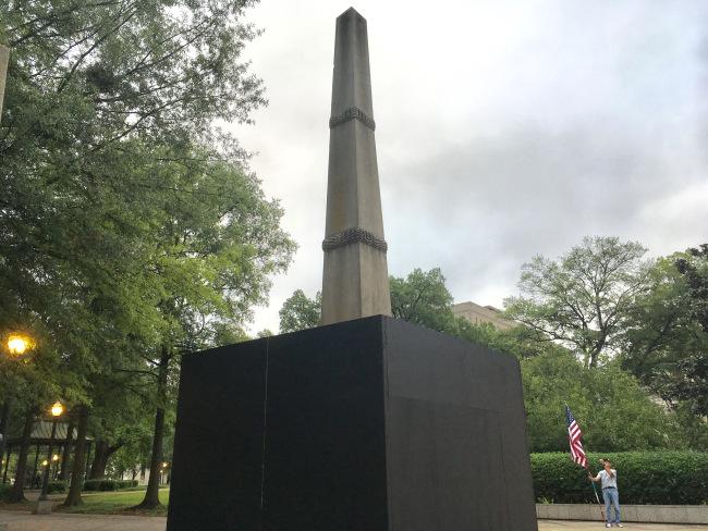linn-park-monument_395336