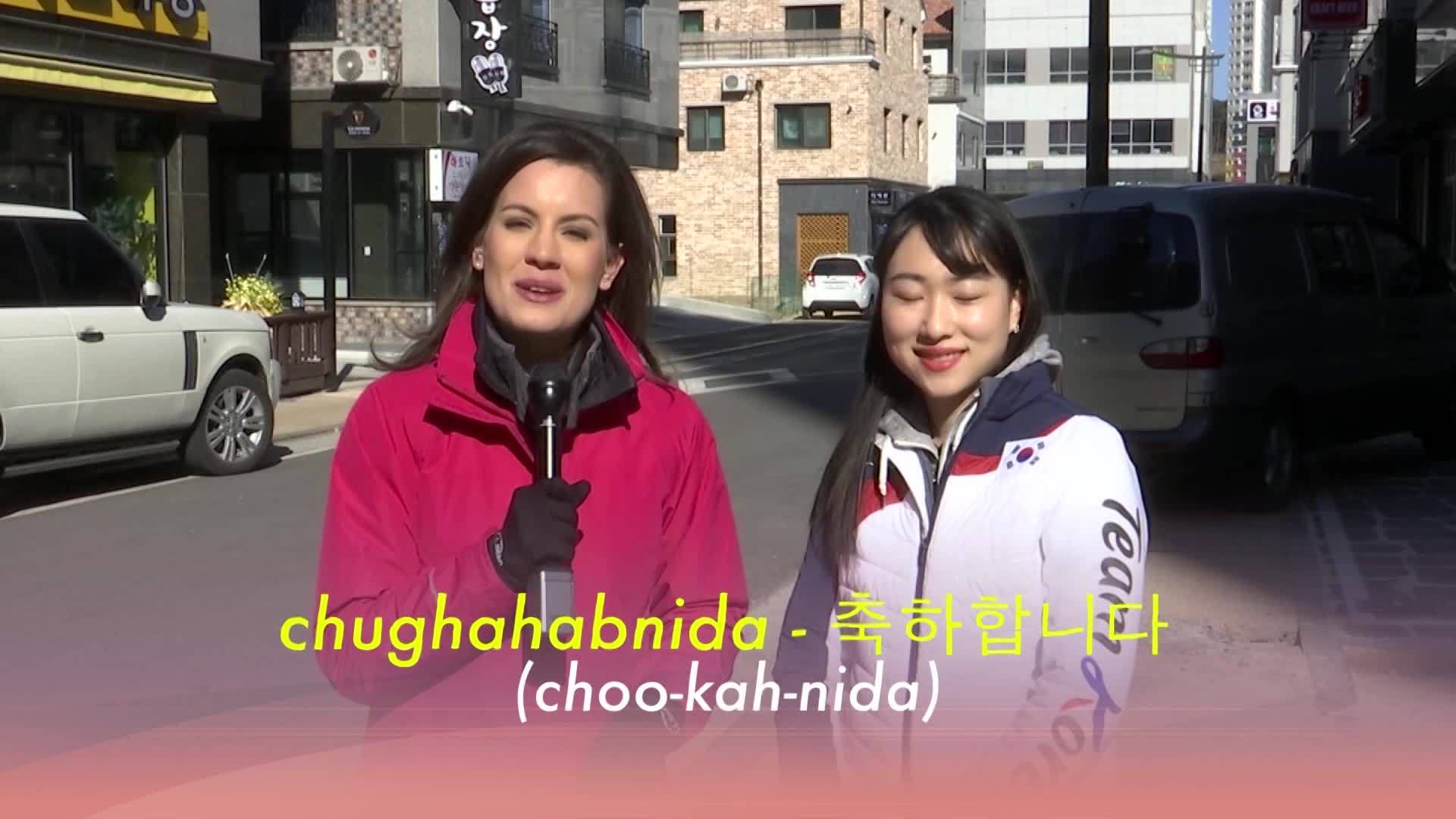 Korean Word of the Day - Celebration
