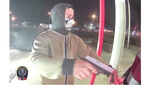 brentwood ATM robbery_1552215352744.png.jpg
