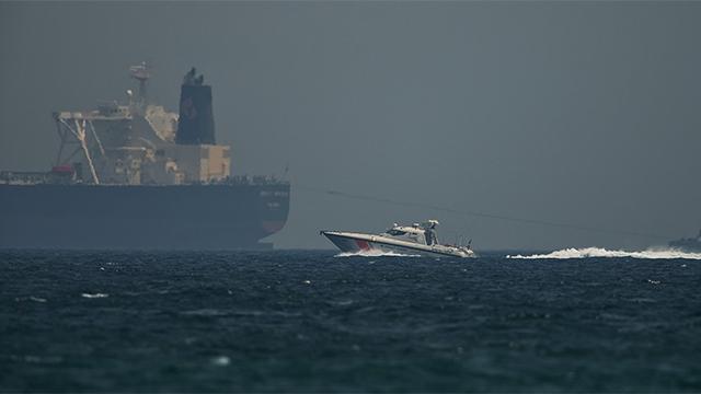 Saudi Arabia oil tanker