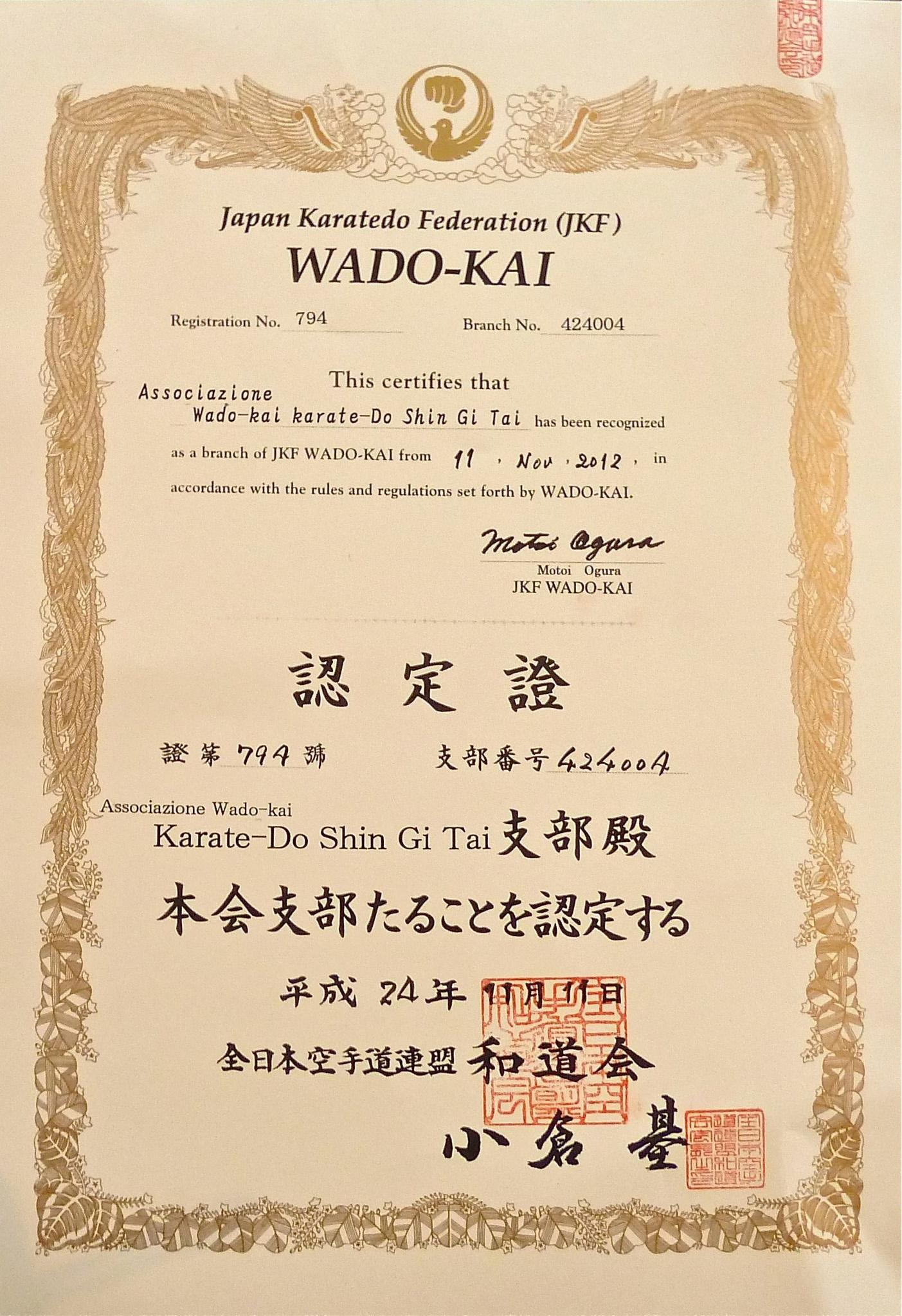Il certificato della Japan Karatedo Federation Wado-Kai con cui riconosce la WKSI come sua divisione (branch n° 424004)