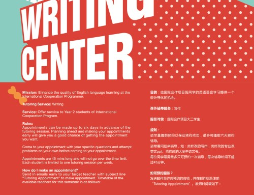Writing Centers in China | The Writing Center @BNUZ School of Design