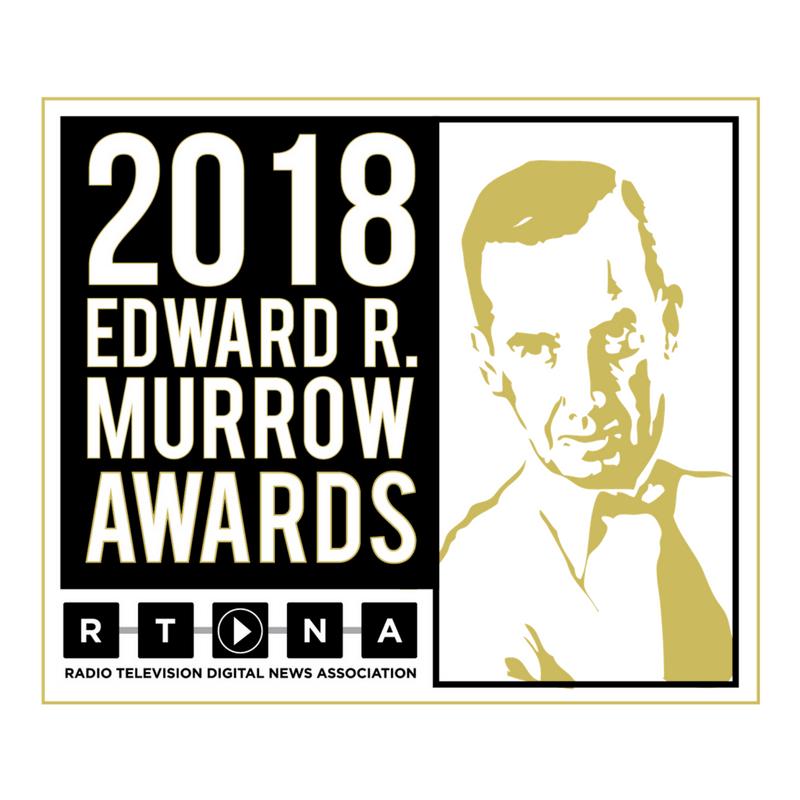 Murrow Logo 2018_1524665354770.png.jpg