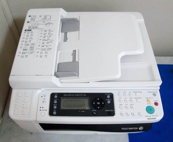 Jack Of All Trades Fuji Xerox Docuprint CM215 FW