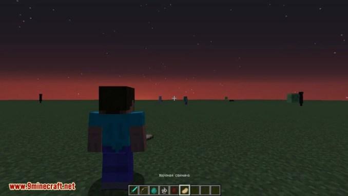 Shoulder Surfing Reloaded Mod 5