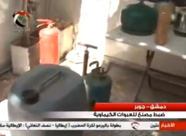 Evidence: Syria gas attack work of U.S. allies syrian rebels 2