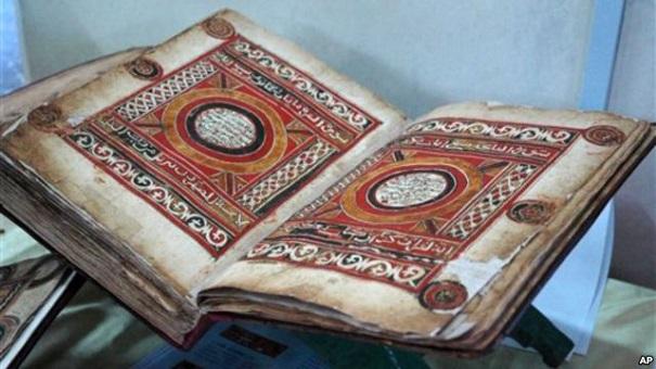 MuseumQuran