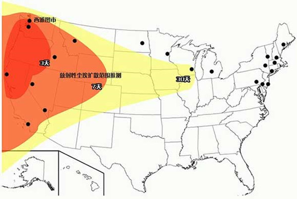 Meet Me In Key West, Florida – a look at China's own casualty and radiation projections of an actual nuclear attack it could launch against the United States of America