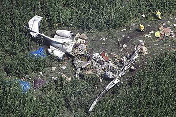 Plane crash that killed U.S. Secretary of Commerce Ron Brown in 1996