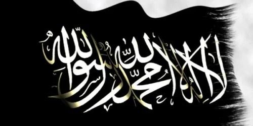 Muslim flag