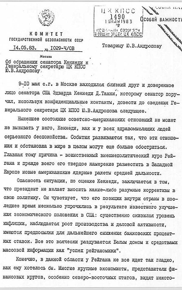 Kennedropov1