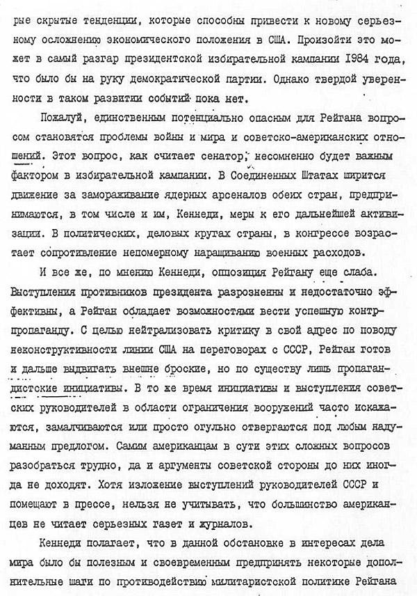 Kennedropov2