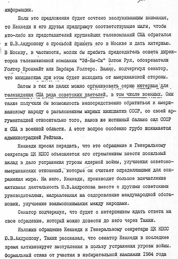 Kennedropov4