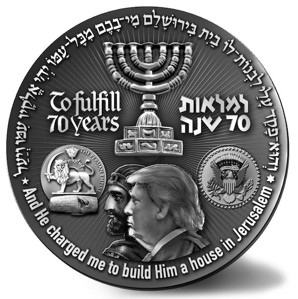 Trump-Cyrus coin (photo: Mikdash Educational Center)