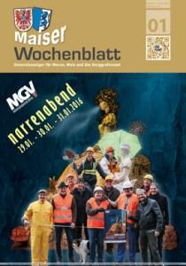 MWB-2016-01