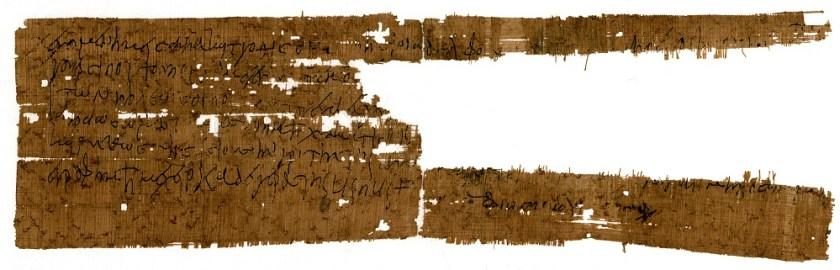 Geschäft mit zwei Winzerinnen; Papyrus Griechisch, Arsinoiton Polis, 6. Jh. n. Chr. – © Österreichische Nationalbibliothek