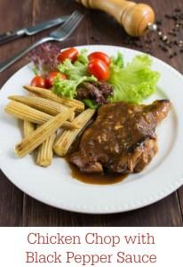 chicken-chop-black-pepper-sauce-pic
