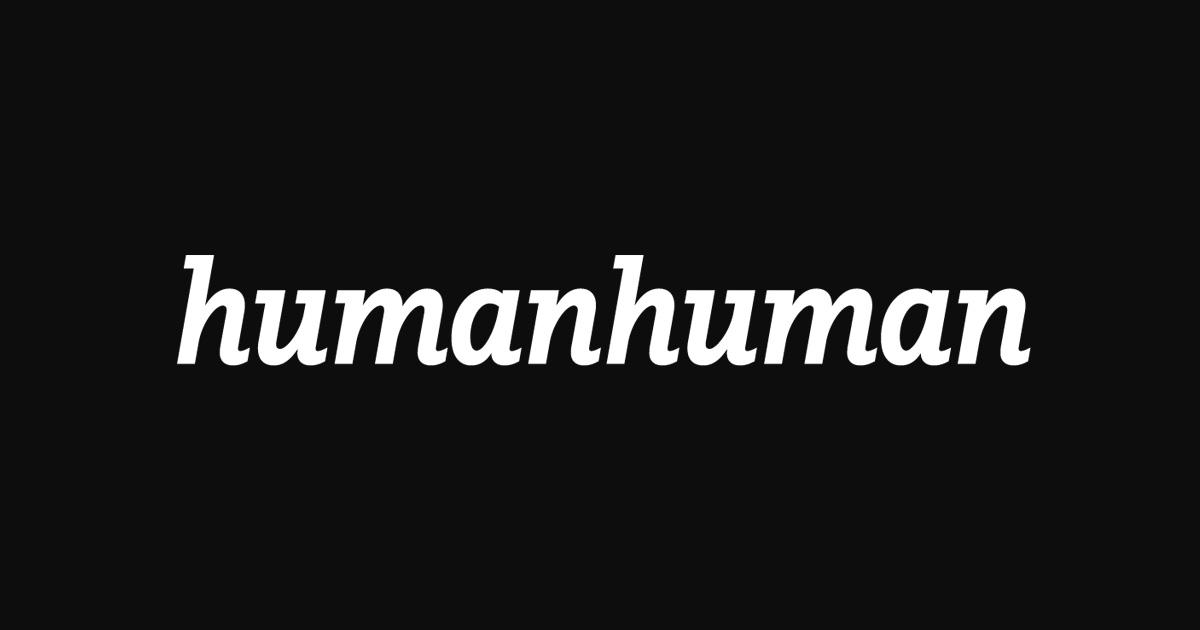 wolf in a suit-wolfinasuit-indie music-indie rock-indie pop-indie folk-new music-music blog-humanhuman