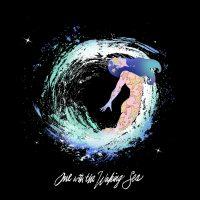 "Listen: ""Fate"" by Little Galaxies"