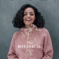 Pompom magazine #28