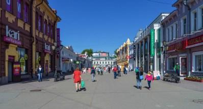 Irkutsk - Stadtrundgang