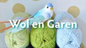 Woll Of Fame Maasbracht Inspiratiepunt Voor Breien En Haken