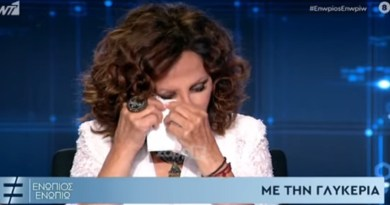 """Γλυκερία: """"Λύγισε"""" η τραγουδίστρια στην εκπομπή του Χατζηνικολάου"""
