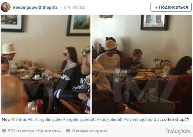 Анджелина Джоли и Брэд Питт отпраздновали день рождения близнецов в кафе