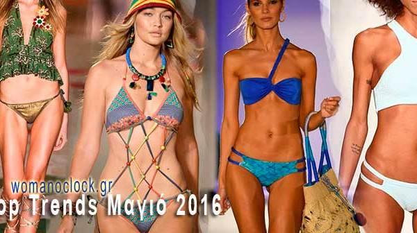 top-trends-magio-kalokairi-2016