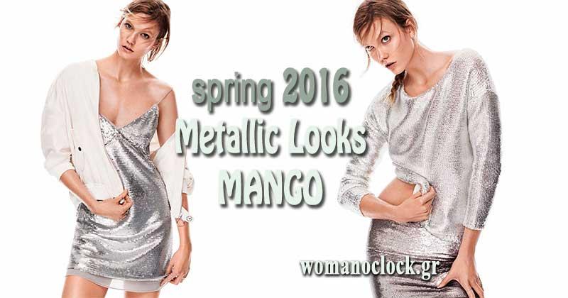 Mango Metallic Looks άνοιξη καλοκαιρι 2016 - womanoclock