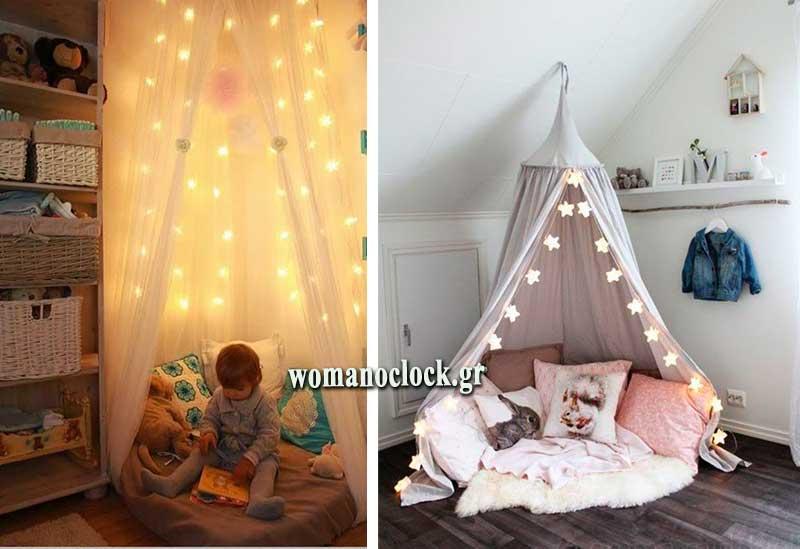 Σκηνές με φωτάκια για το Παιδικό Δωμάτιο