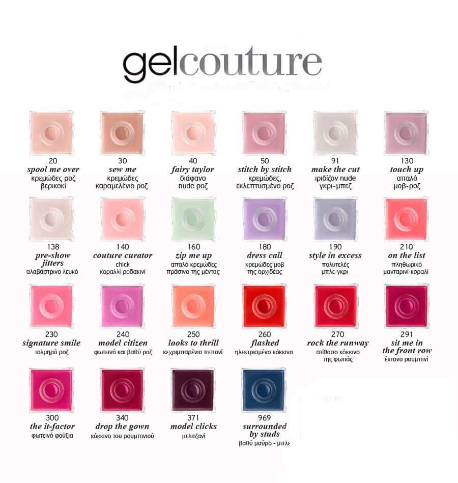essie gel couture-image1