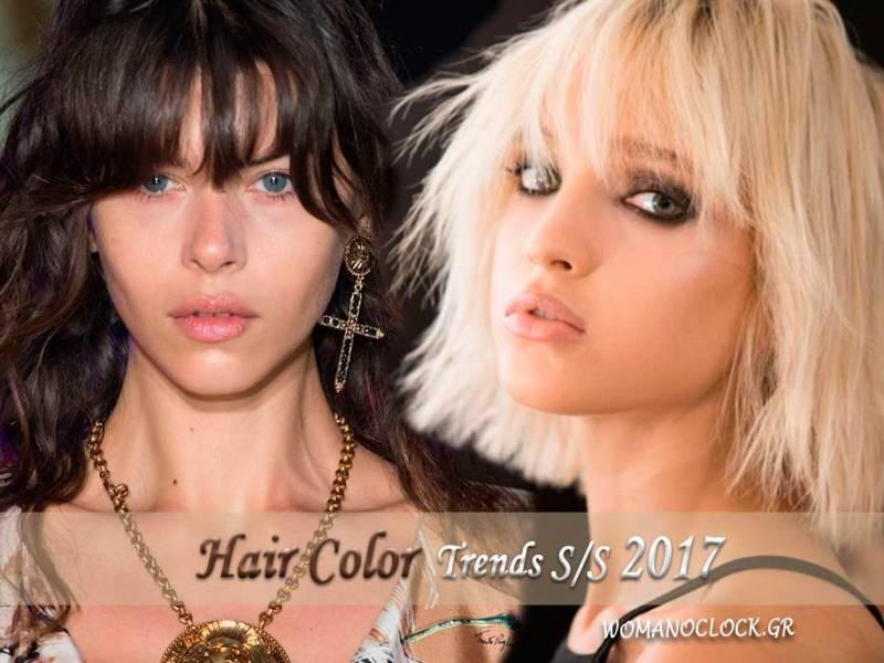 Χρώματα Μαλλιών 2017 Άνοιξη Καλοκαίρι - womanoclock.gr