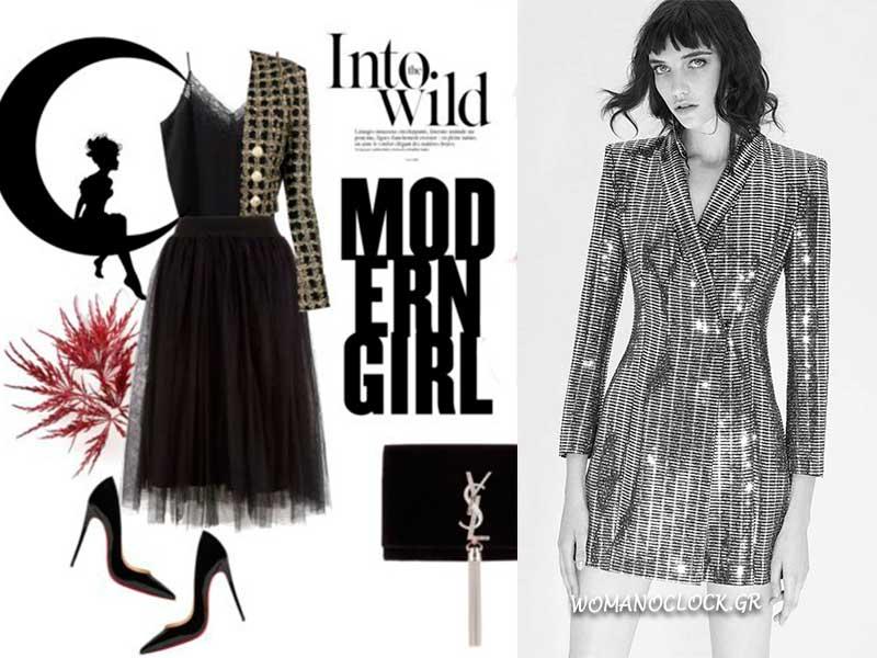 Τι να Φορέσω στο Ρεβεγιόν 2018