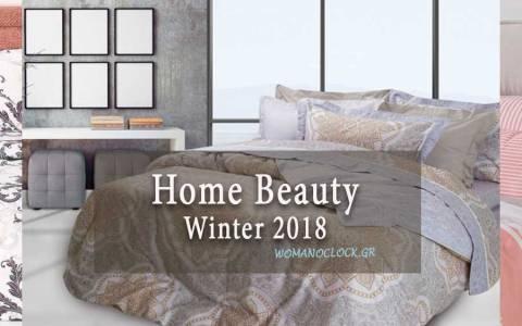 Λευκά είδη για το υπνοδωμάτιο και το σαλόνι σε χειμωνιάτικα σχέδια