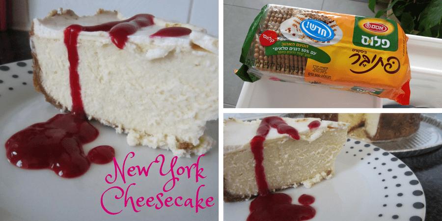 עוגת גבינה ניו יורק קלאסית