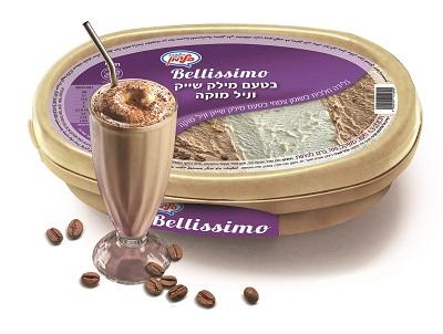 גלידת בליסימו בטעם וניל-מוקה
